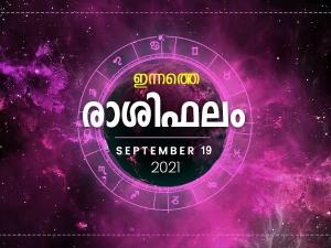 Daily Rashi Phalam 19 September 2021 Divasa Rashi Phalam In Malayalam Daily Horoscope In Malayala