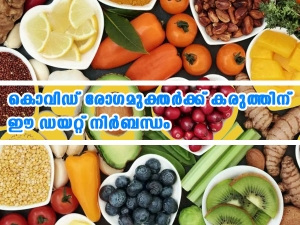Healthy Diet For Covid 19 Recovering Patients To Build Strength And Immunity In Malayalam