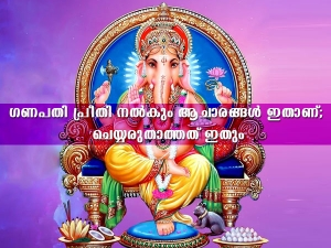 Ganesh Visarjan 2021 Dos And Don Ts In Malayalam