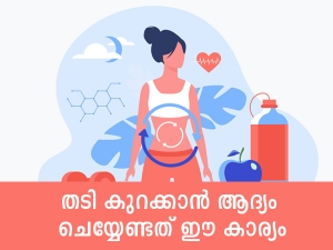Diet And Nutrition Tips To Boost Metabolism And Lose Weight In Malayalam