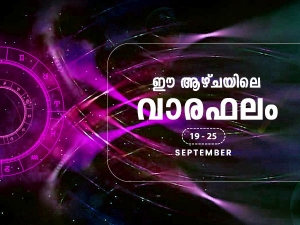 Weekly Horoscope Prediction For 19th September To 25th September 2021 In Malayalam