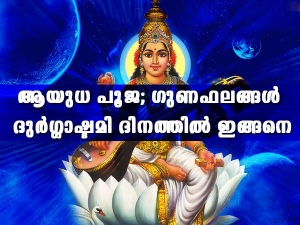 Ayuda Puja Shubh Muhurat Rituals Puja Vidhi Mantra And Significance In Malayalam