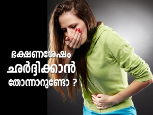 Common Causes Of Vomiting After Eating In Malayalam