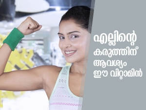 Nutrients That Are Necessary For Bone Density Other Than Calcium In Malayalam