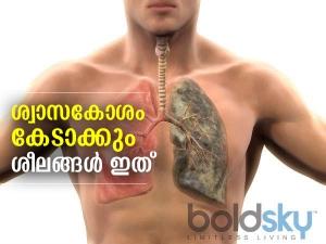 Bad Habits That Impact Lung Capacity In Malayalam