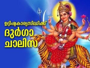 Durga Chalisa In Malayalam Lyrics Importance And Benefits Of Reading Everyday