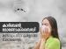 കാര്ബണ് മോണോക്സൈഡ്: മണവും നിറവുമില്ലാ കൊലയാളി