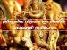 വീട്ടില് ശ്രീകൃഷ്ണ വിഗ്രഹം ചില ദിക്കുകളിലെങ്കില് ഫലം മോശം